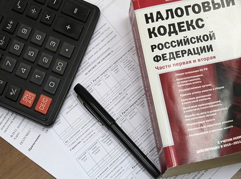 Налоговый учет и налоговое планирование